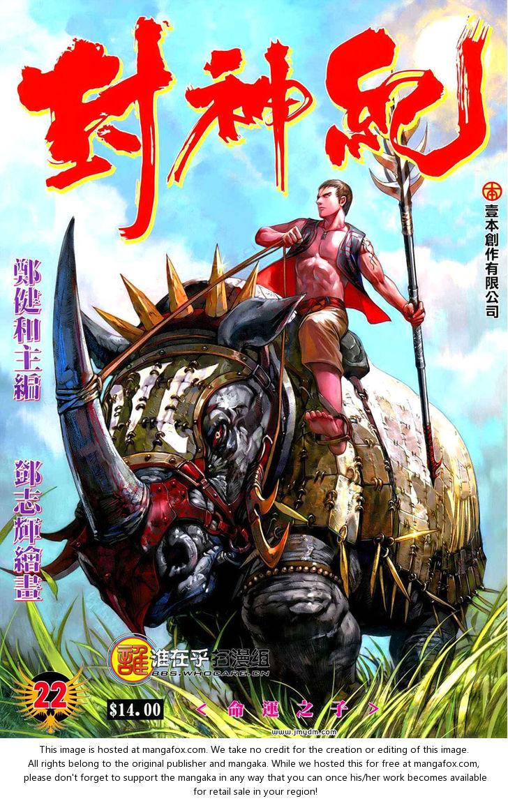 Feng Shen Ji 22: The Destined One at MangaFox.la