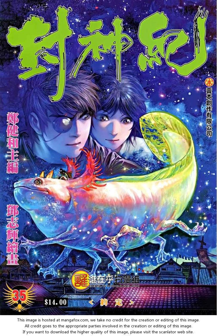 Feng Shen Ji 35: Promise at MangaFox.la