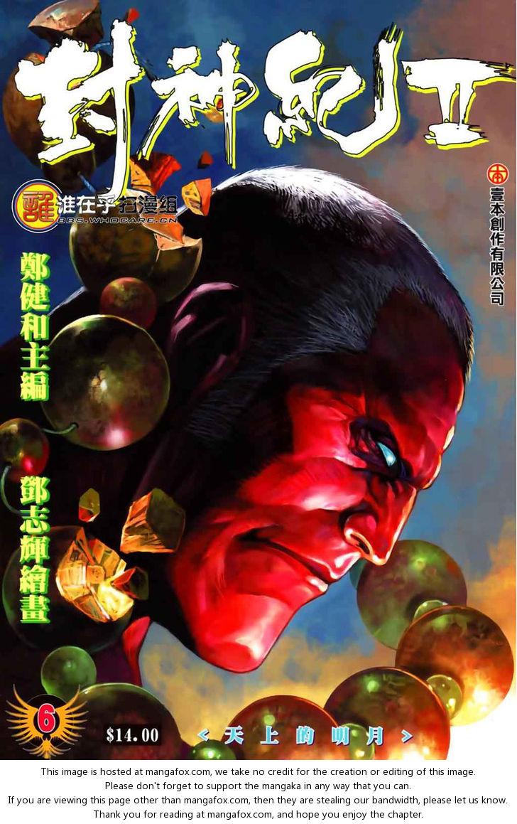 Feng Shen Ji 44: Ming Yue in Heaven at MangaFox.la