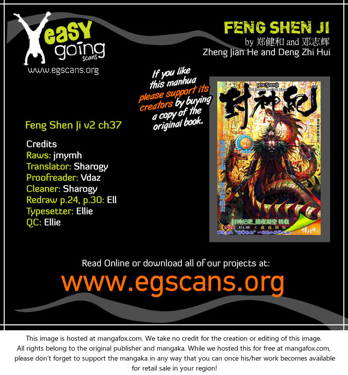 Feng Shen Ji 75: Deadly Blade-Night of Eternity at MangaFox.la