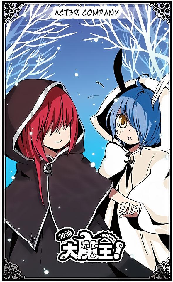 Good luck, Demon King! Season 1 39 at MangaFox.la