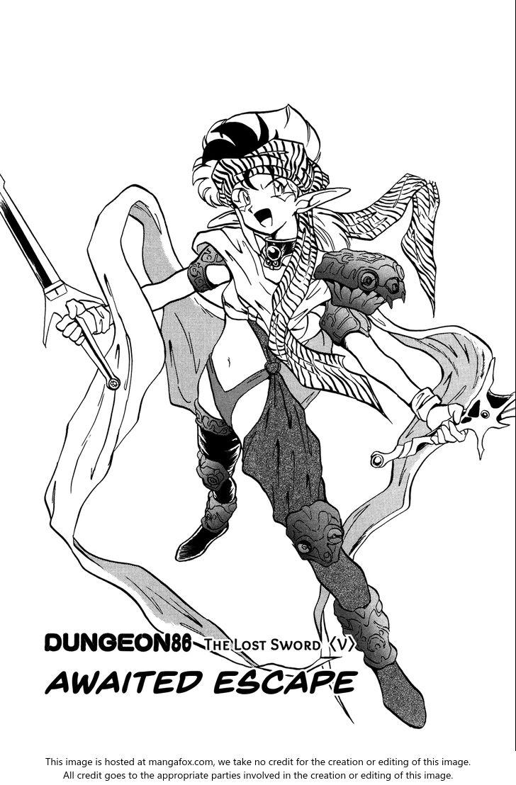 Ozanari Dungeon 86: The Lost Sword - Awaited Escape at MangaFox