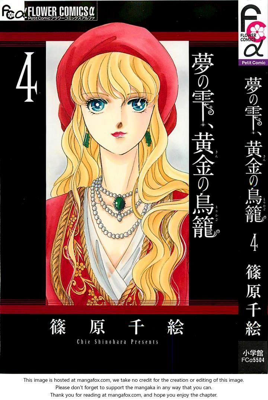 Yume no Shizuku, Ougon no Torikago 12 at MangaFox