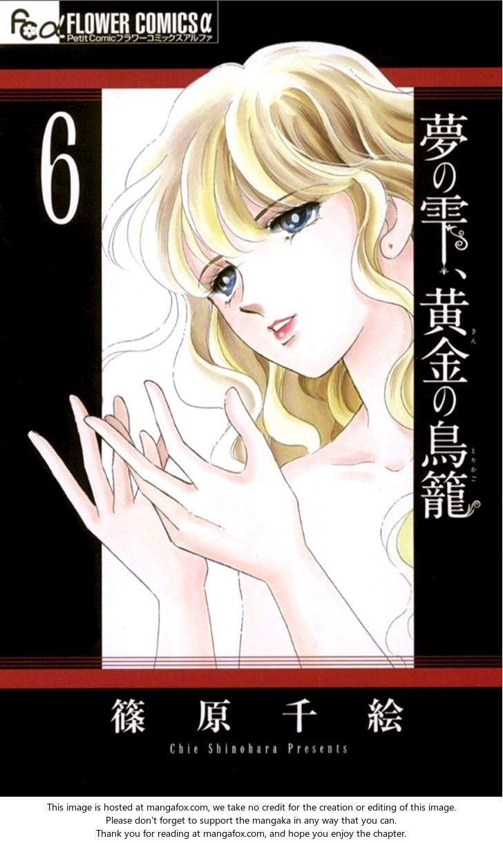 Yume no Shizuku, Ougon no Torikago 21 at MangaFox