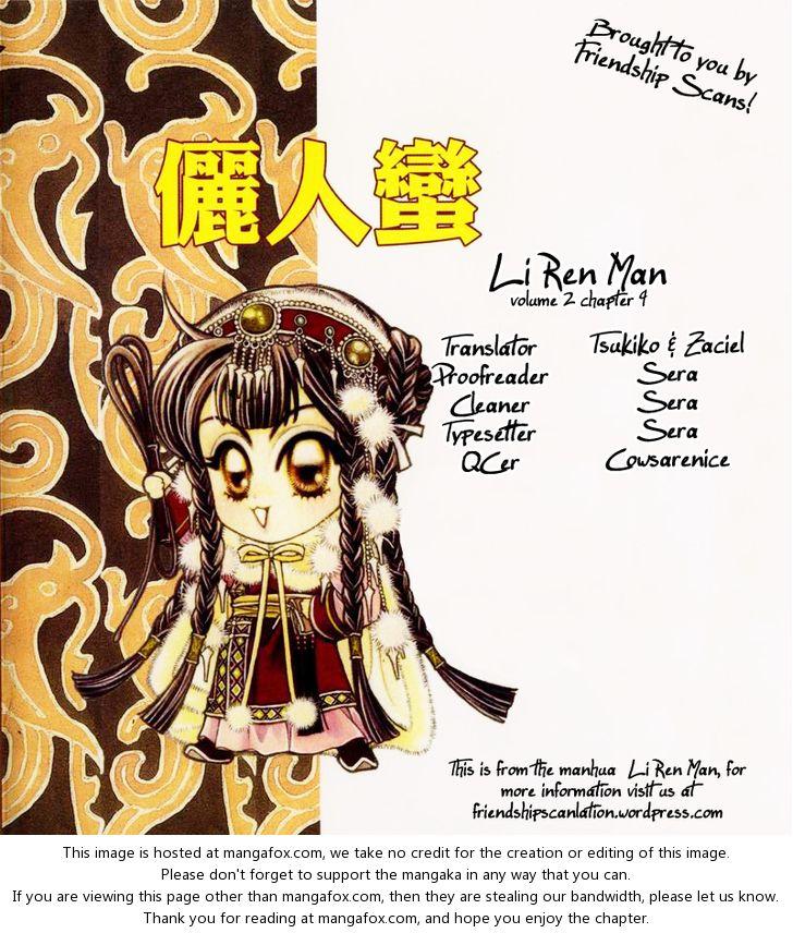 Li Ren Man 9 at MangaFox.la