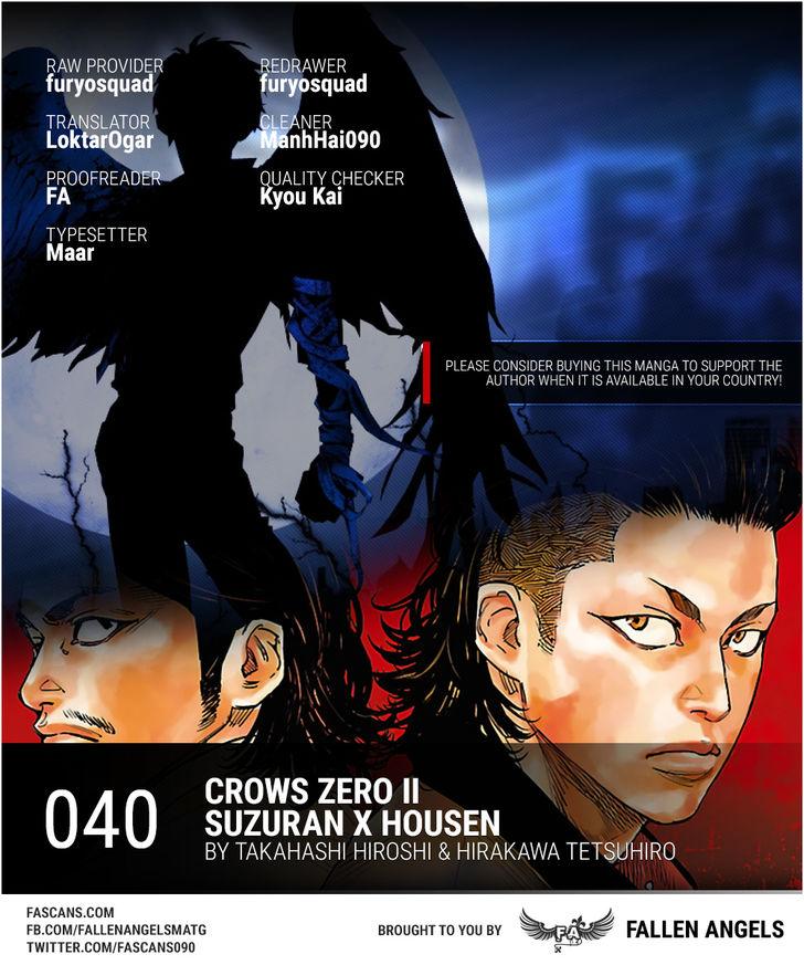 Crows Zero II: Suzuran x Houen 40: Izaki and Tokaji at MangaFox