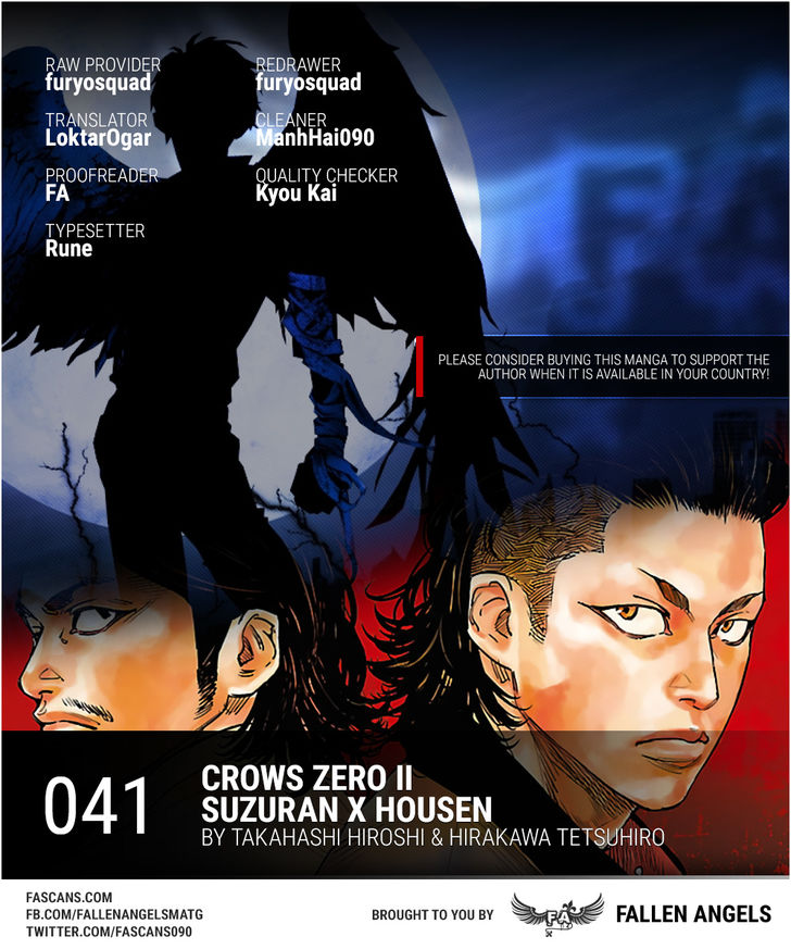 Crows Zero II: Suzuran x Houen 41: Izaki vs Matoba, conclusion at MangaFox