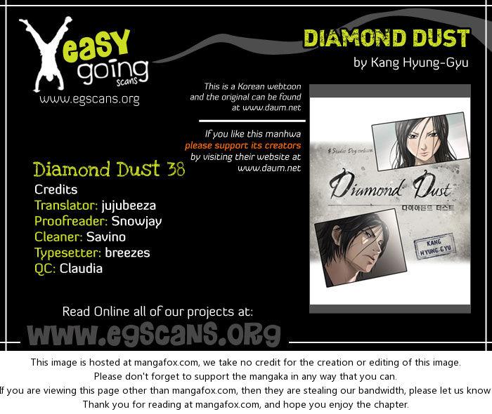 Diamond Dust (KANG Hyung-Gyu) 38 at MangaFox.la