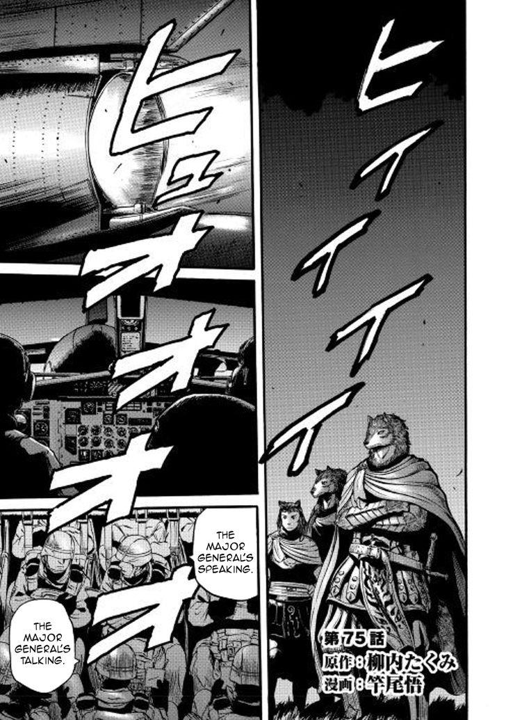 Gate - Jietai Kare no Chi nite, Kaku Tatakeri 75 at MangaFox