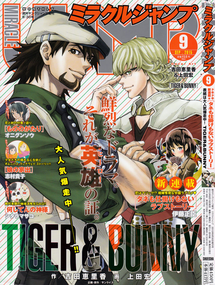 Tiger & Bunny - The Comic 28: A soft answer turns away wrath. at MangaFox