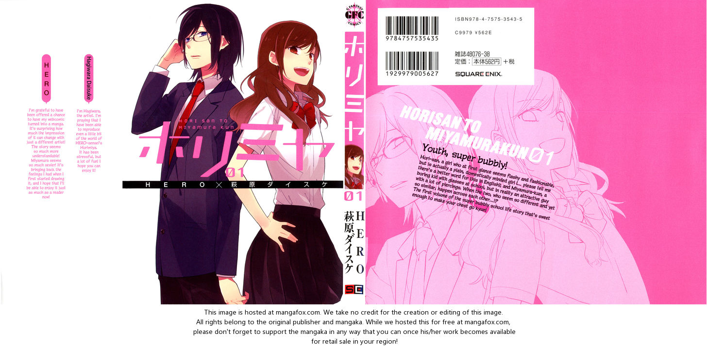 Horimiya 1: Hori-san and Miyamura-kun at MangaFox
