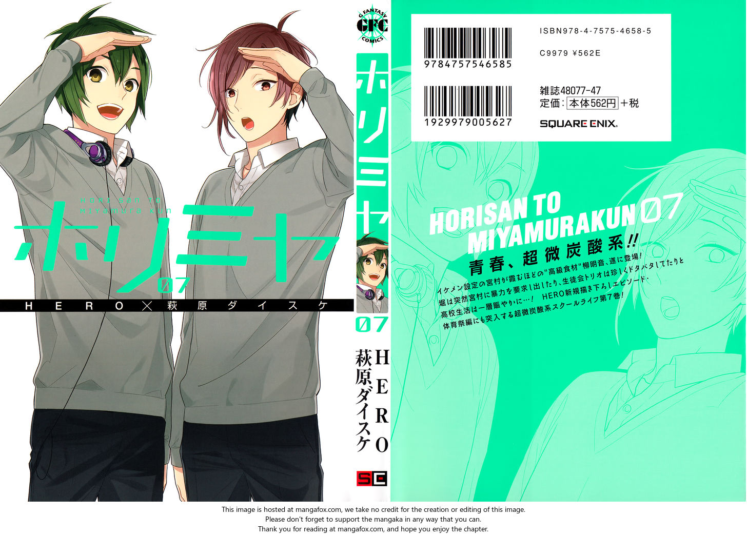 Horimiya 50.5: Extras at MangaFox