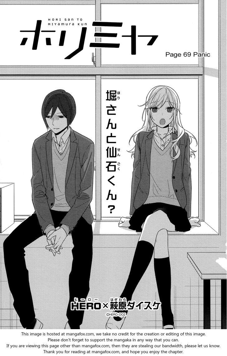 Horimiya 69: Panic at MangaFox