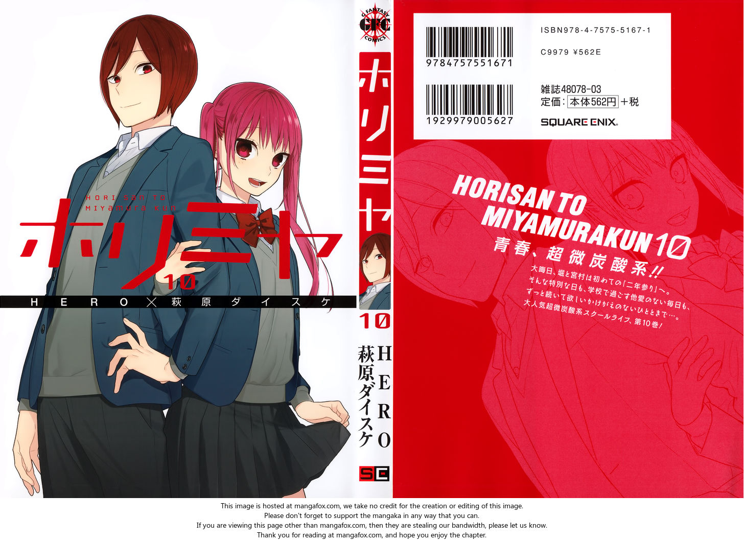 Horimiya 71.5: Extras at MangaFox