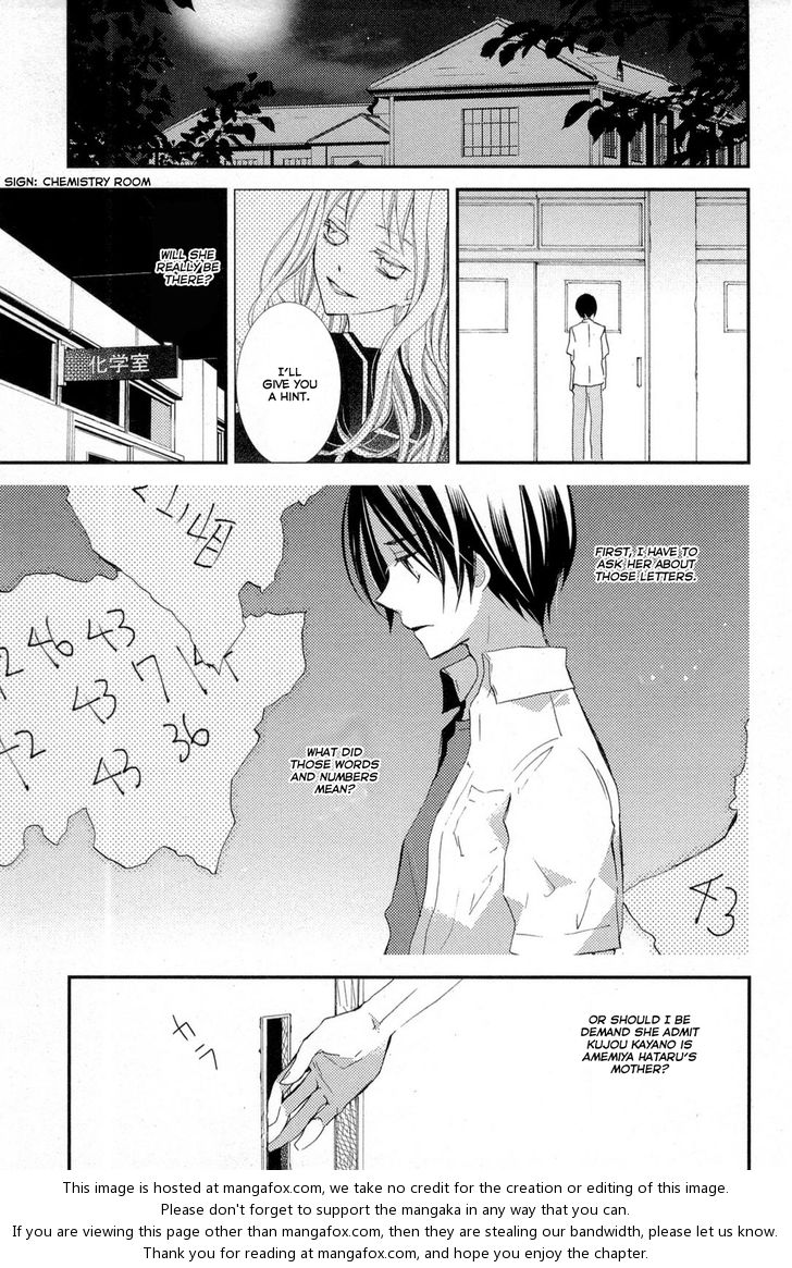 """Bungaku Shoujo"" to Ue Kawaku Yuurei 7: How to Get Back What Was Lost at MangaFox"