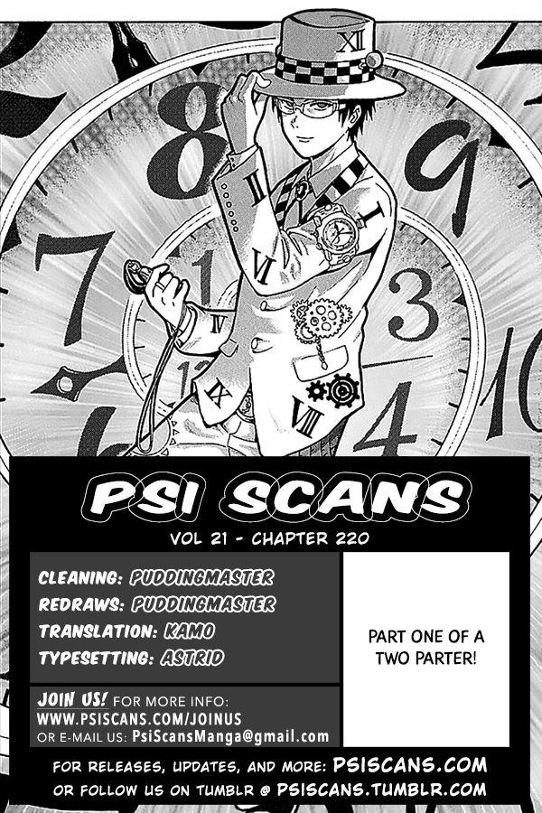 Saiki Kusuo no Sainan 220: HypnoPSIs Exchange! (Part One) at MangaFox