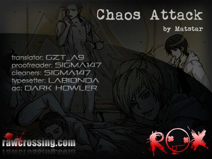Chaos Attack 11: Uninvited Guest 2 at MangaFox.la