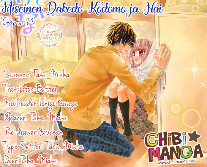 Miseinen dakedo Kodomo ja Nai 22 at MangaFox