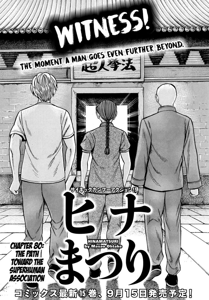 Hinamatsuri 80: The Path Toward The Superhuman Association at MangaFox