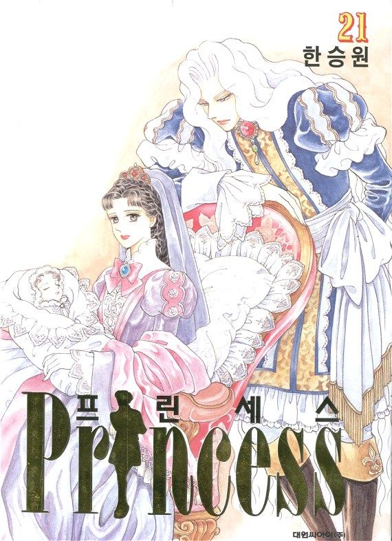 Princess 1 at MangaFox.la
