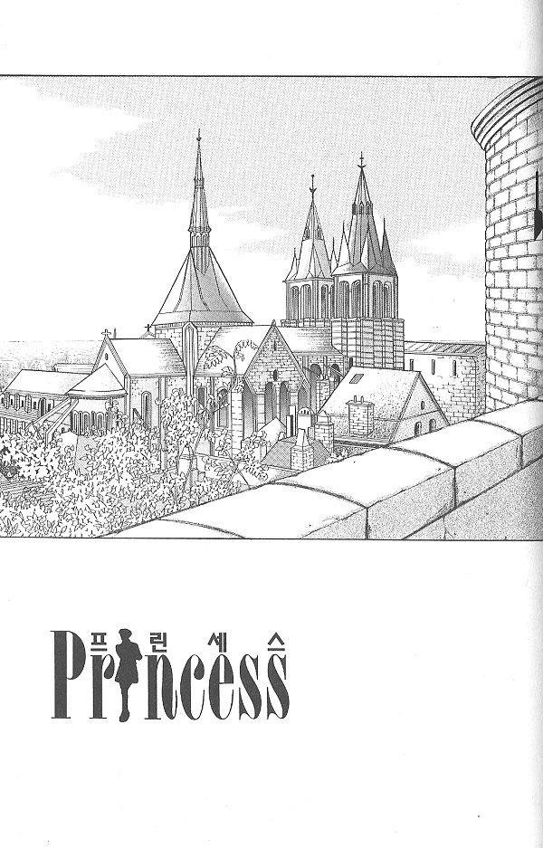 Princess 11 at MangaFox.la