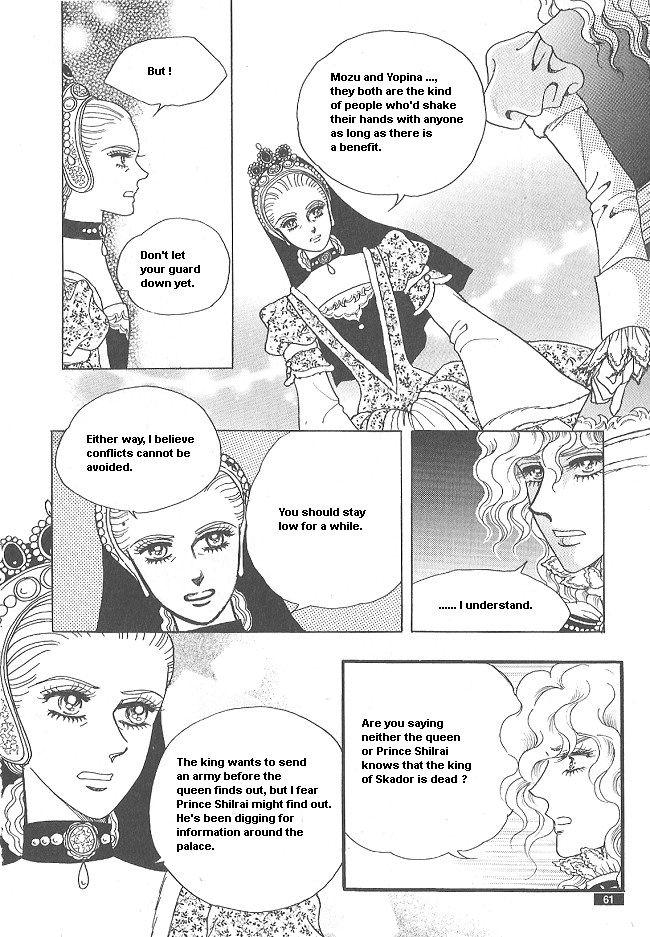 Princess 5 at MangaFox.la