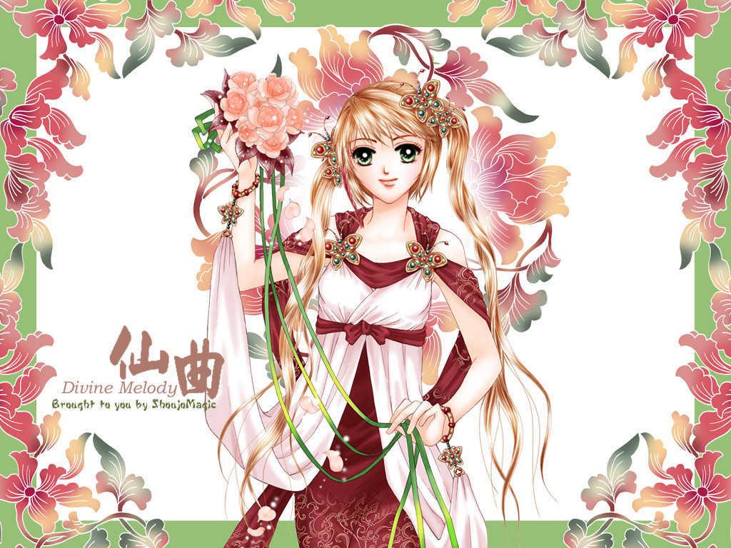 Divine Melody 10: Complications at MangaFox.la