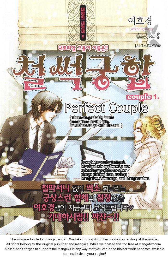Perfect Couple 1 at MangaFox.la