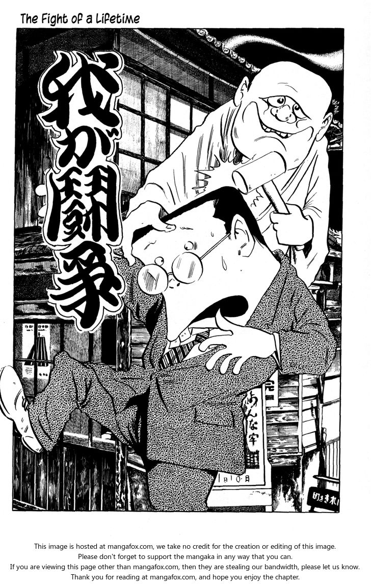 3, Street of Mysteries 18 at MangaFox