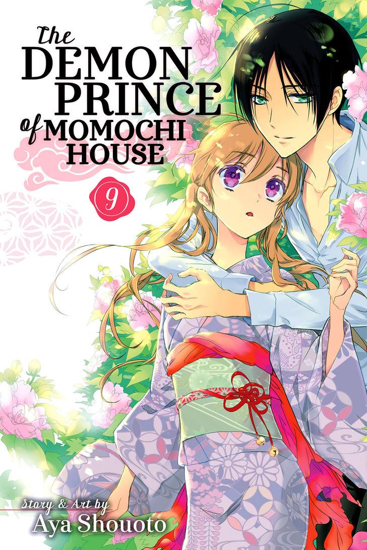 Momochi-san Chi no Ayakashi Ouji 32: Wish at MangaFox