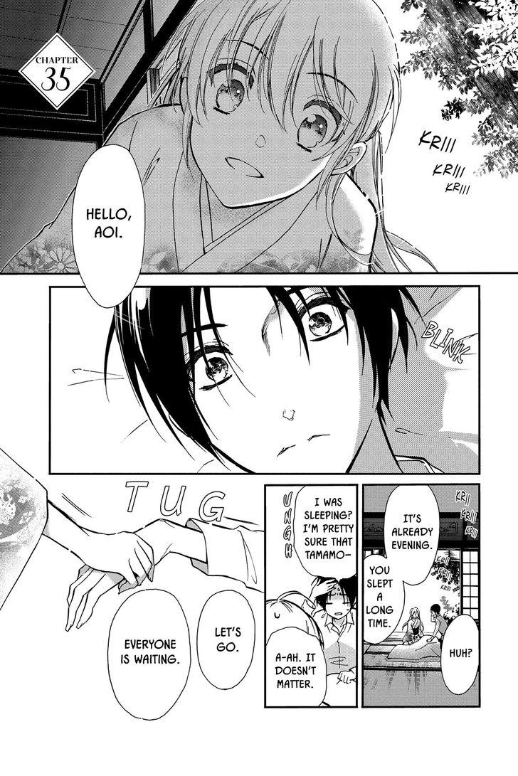 Momochi-san Chi no Ayakashi Ouji 35: Light at MangaFox