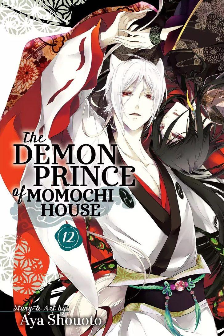 Momochi-san Chi no Ayakashi Ouji 43: The Pain of Parting with Loved Ones: Welcoming Fire at MangaFox