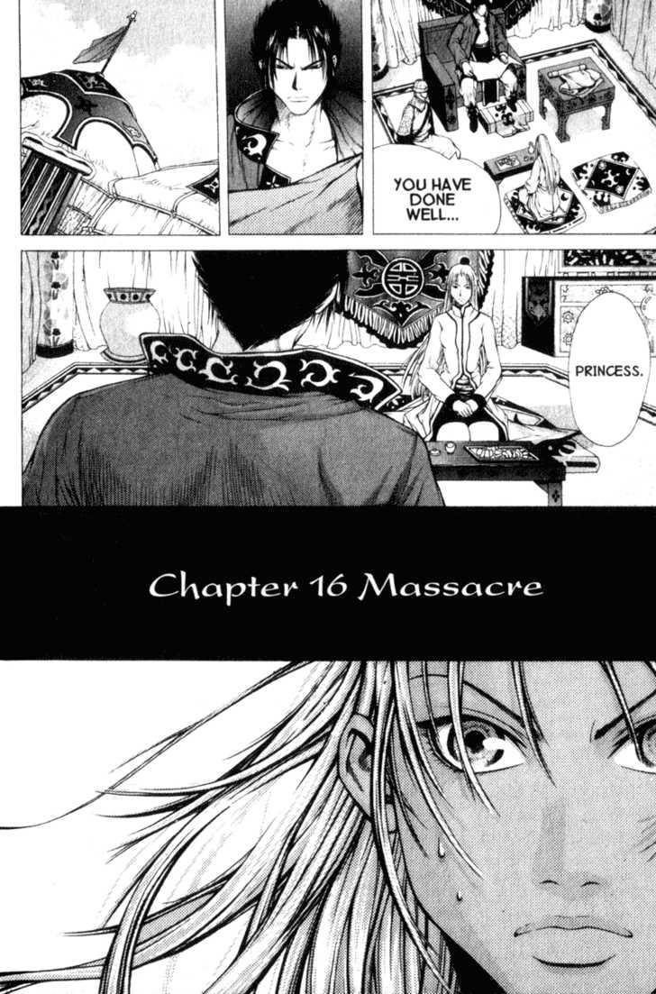 Threads of Time 16: Massacre at MangaFox.la