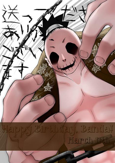 Itsuwaribito Utsuho 119: Cursed Power at MangaFox