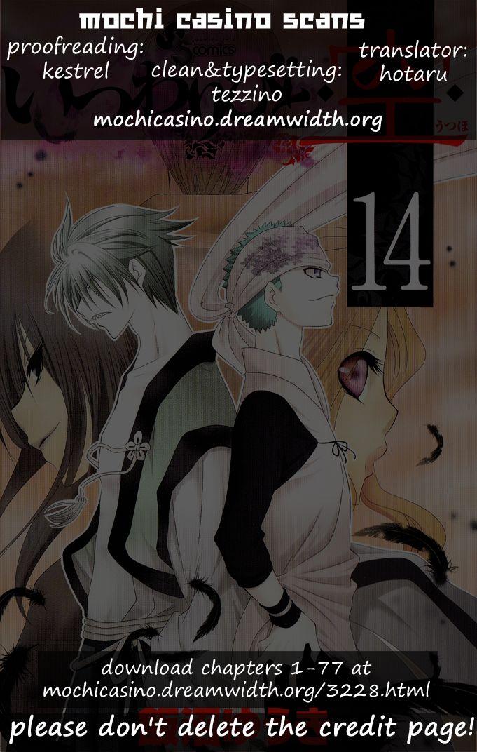 Itsuwaribito Utsuho 128: The Two's Decision at MangaFox