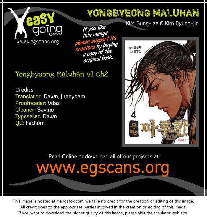 Yongbyeong Maluhan 2: Maruhan at MangaFox.la