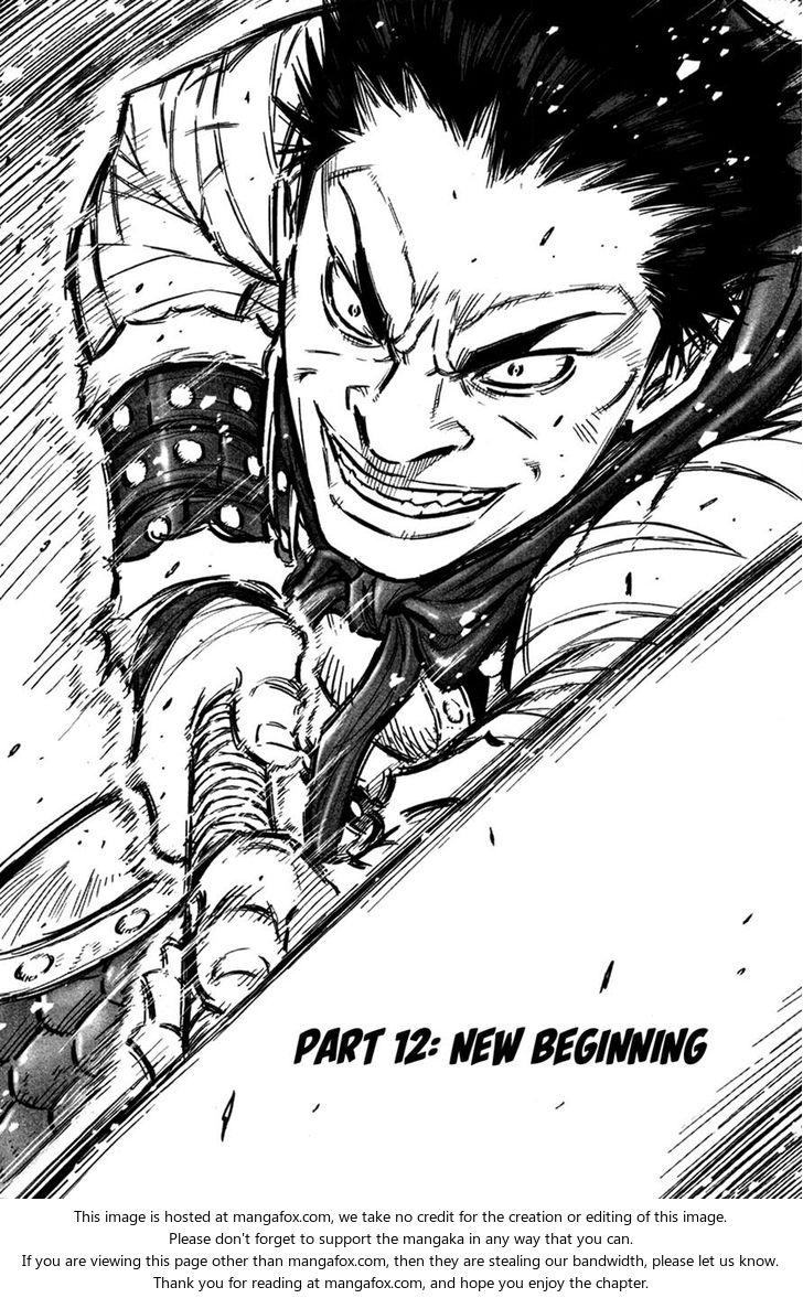 Yongbyeong Maluhan 12: New Beginning at MangaFox.la