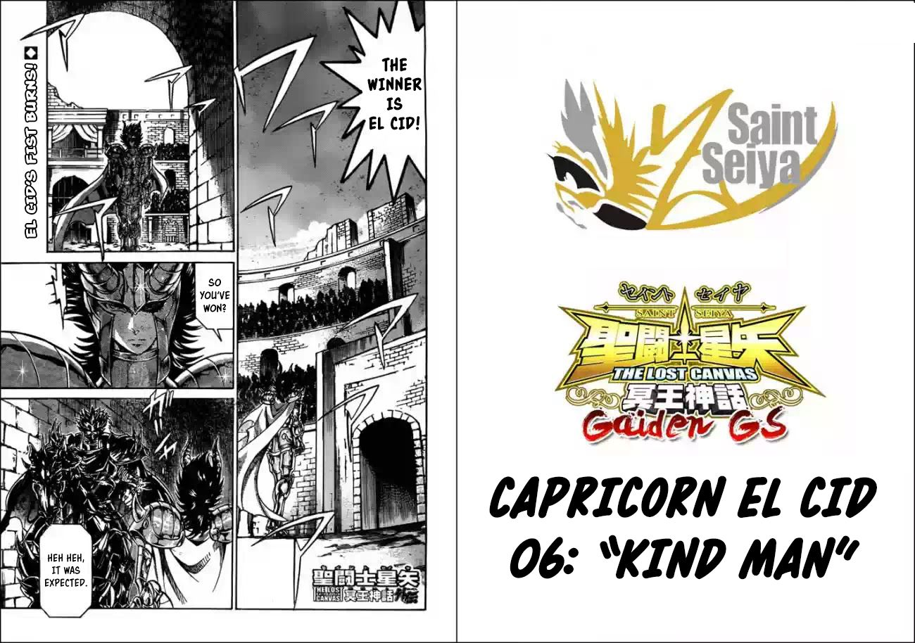Saint Seiya - The Lost Canvas - Meiou Shinwa Gaiden 42: Kind Man at MangaFox
