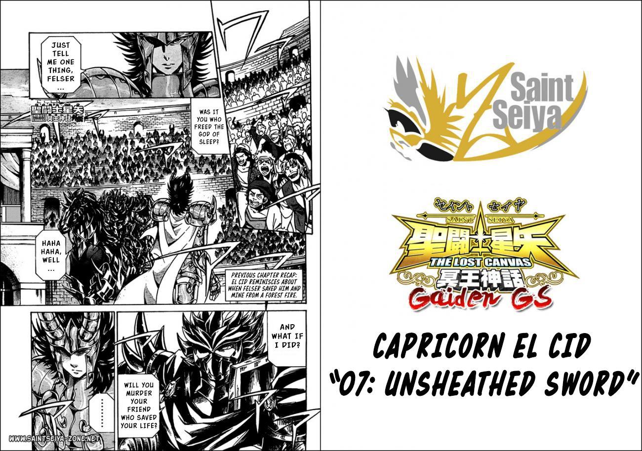 Saint Seiya - The Lost Canvas - Meiou Shinwa Gaiden 43: Unsheathed Sword at MangaFox