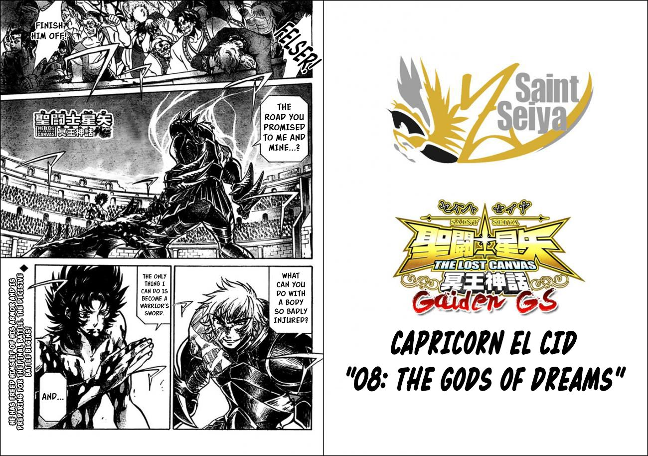 Saint Seiya - The Lost Canvas - Meiou Shinwa Gaiden 44: The Gods of Dreams at MangaFox