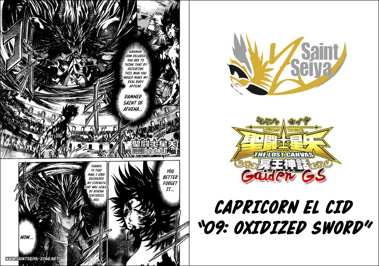 Saint Seiya - The Lost Canvas - Meiou Shinwa Gaiden 45: Oxidized Sword at MangaFox