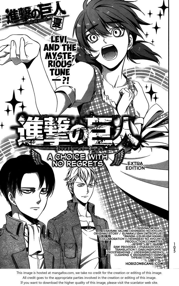 Shingeki no Kyojin Gaiden - Kuinaki Sentaku 8.6: Special Chapter 4 at MangaFox