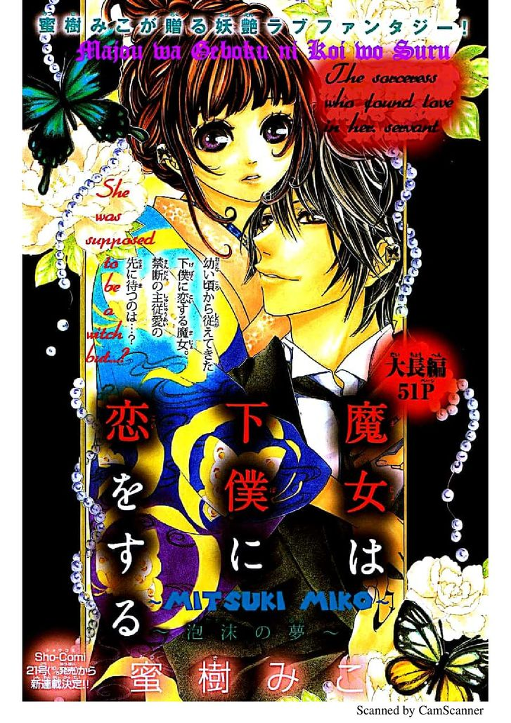"""Aishiteru"", Uso Dakedo. 2 at MangaFox"