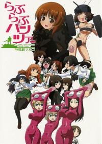 Girls & Panzer - Lovey-Dovey Panzer