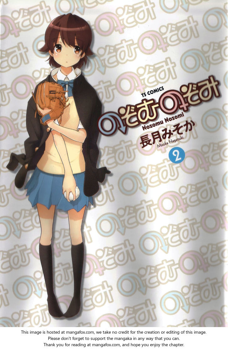 Nozomu Nozomi 9 at MangaFox