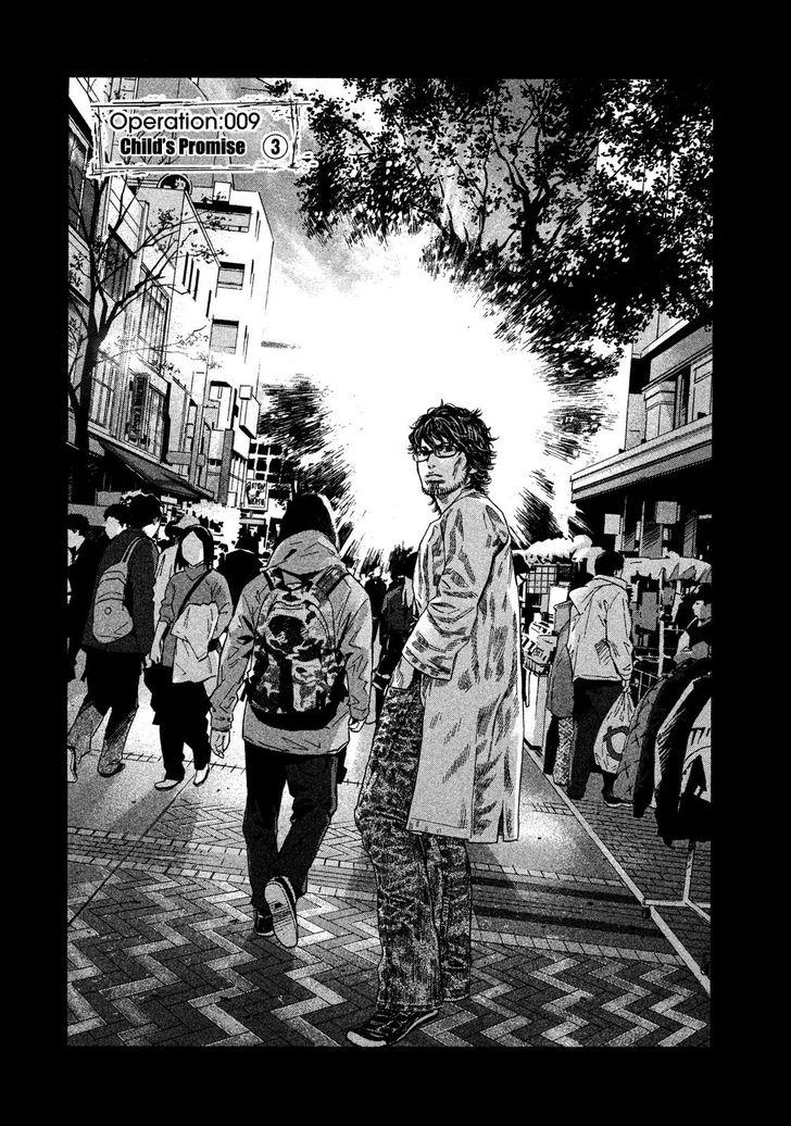 Lucifer no Migite 9 at MangaFox