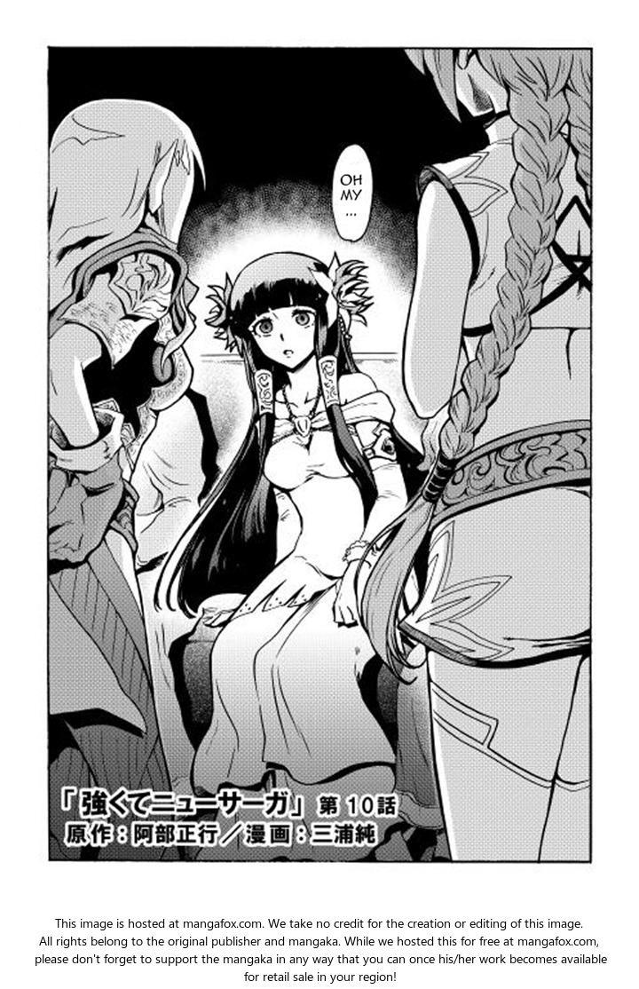 Tsuyokute New Saga 10 at MangaFox