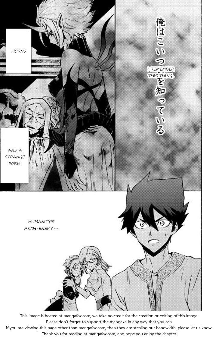 Tsuyokute New Saga 19 at MangaFox