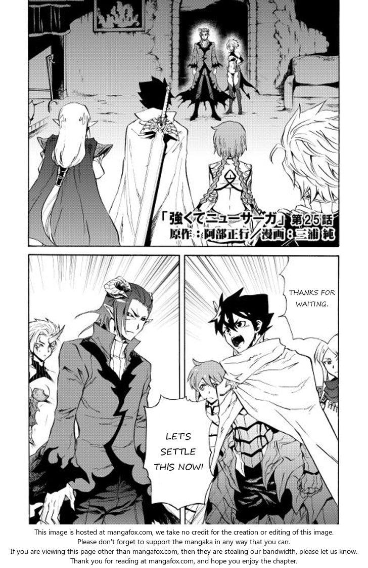 Tsuyokute New Saga 25 at MangaFox