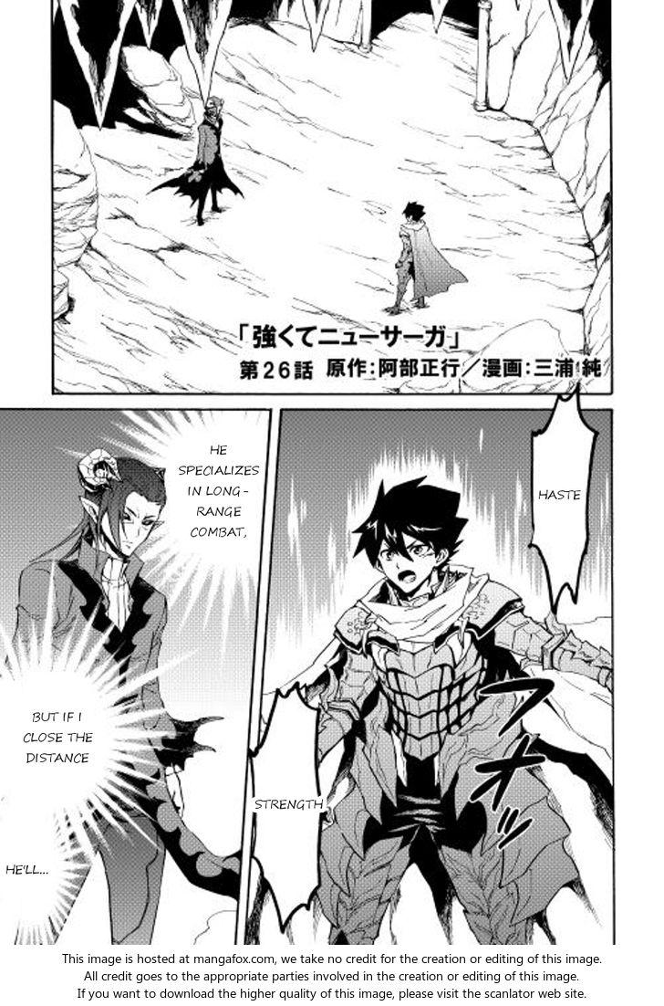 Tsuyokute New Saga 26 at MangaFox